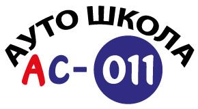 "Auto škola Arena Fontana  Sava centar Novi Beograd ""AS-011"""