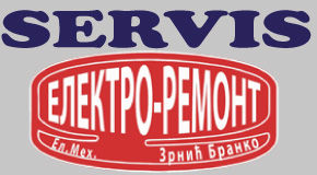"""Elektro servis  Novi Beograd """"ELEKTRO-REMONT"""""""