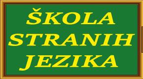 """Škola stranih jezika  Altina """"GLOBE"""""""