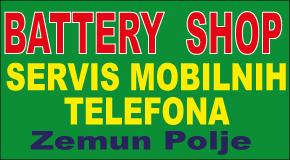 "Batery shop i servis mobilnih telefona Zemun Polje ""BATTERY SHOP"""