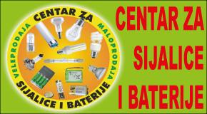 """Sijalice i baterije Batajnica – Zemun """"EKOLIGHT"""" Pazova Banovci"""