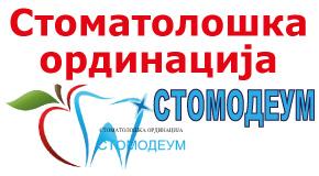 "Stomatološka ordinacija Blokovi Dr. I. Ribara ""STOMODEUM"""
