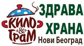 """Zdrava hrana Blokovi Novi Beograd """"KILO&GRAM"""""""