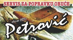 """Obućarska radnja Arena Novi Beograd """"PETROVIĆ"""""""