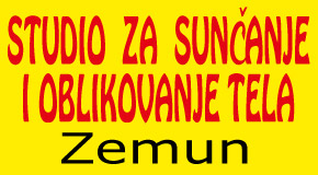 """Solarijum i fitnes Prvomajska Zemun """"Choco Sun Plus"""""""