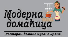 """Kuvana jela za poneti Arena Sava centar Belvil Novi Beograd """"Moderna domaćica"""""""