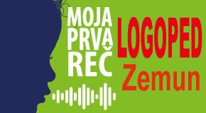 """LOGOPED Zemun centar Merkator Fontana Hotel YU Novi Begrad """"MOJA PRVA REČ"""""""