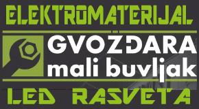 """Elektromaterijal LED rasveta gvoždjara Arena Sava Centar Novi Bgd """"MALI BUVLJAK"""""""