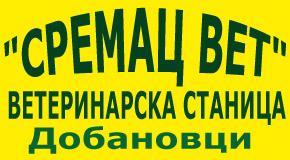 "Veterinarska ambulanta stanica ""Sremac vet"" Dobanovci Surčin Bečmen Novi Bgd"