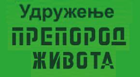 """Nameštanje atlasa prvog vratnog pršljena """"PREPOROD"""" Novi Beograd Merkator"""
